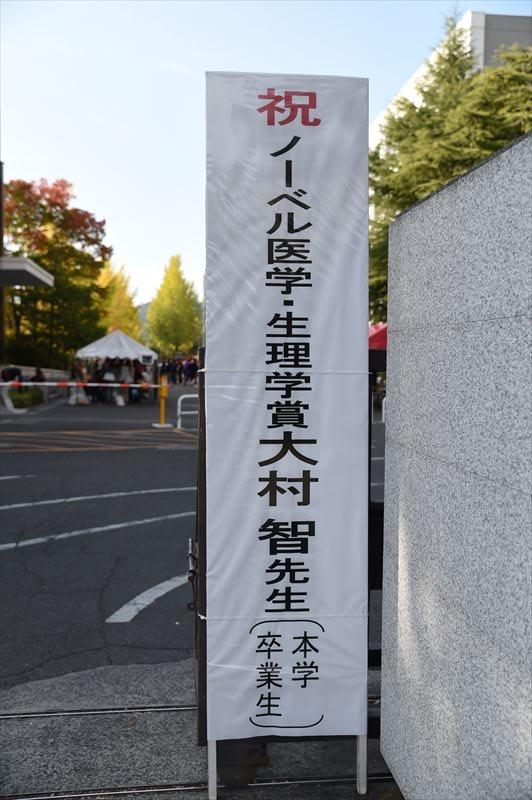 20151104016_R.jpg