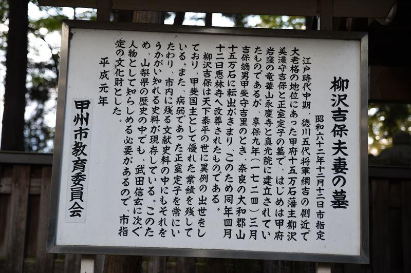 20151105013_R.jpg