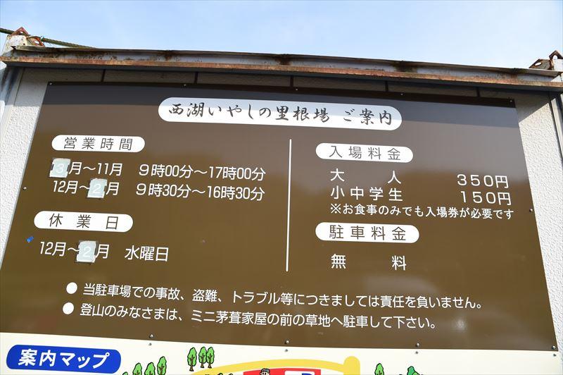 20151113002_R.jpg
