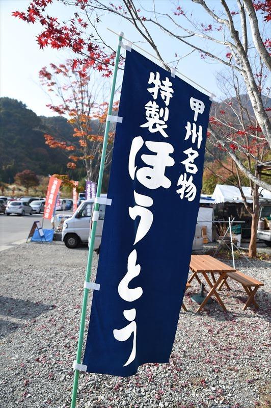 20151113005_R.jpg