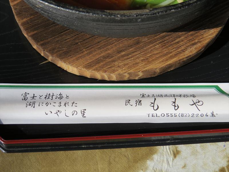20151113010_R.jpg