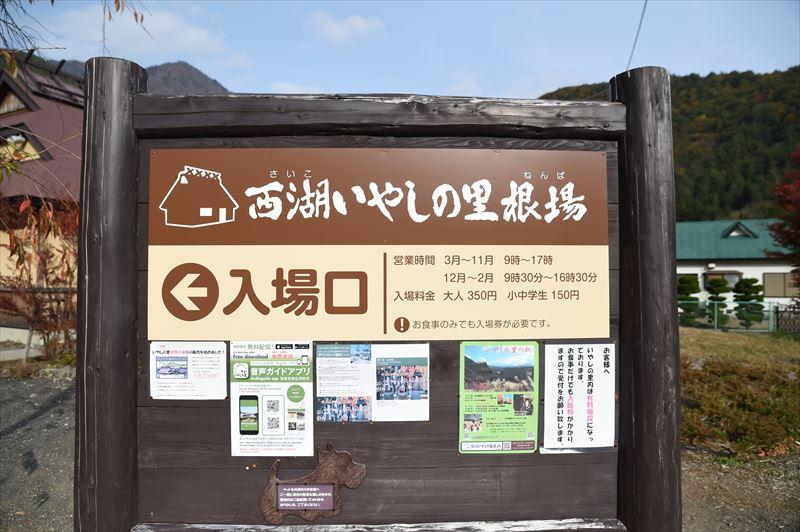 20151113014_R.jpg