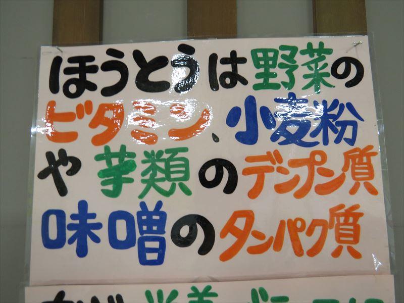 20151123033_R.jpg
