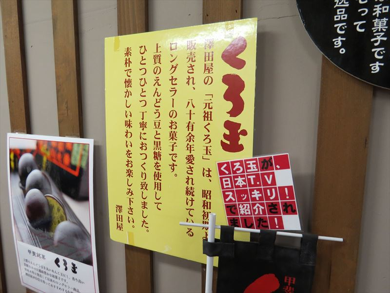 20151123038_R.jpg