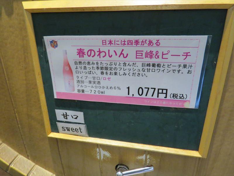 20151125010_R.jpg