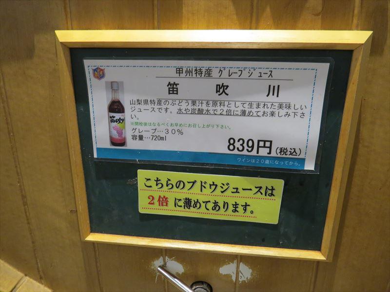 20151125020_R.jpg