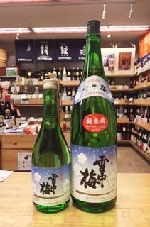 20160314雪中梅純米酒