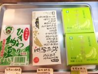 20160330高畠納豆