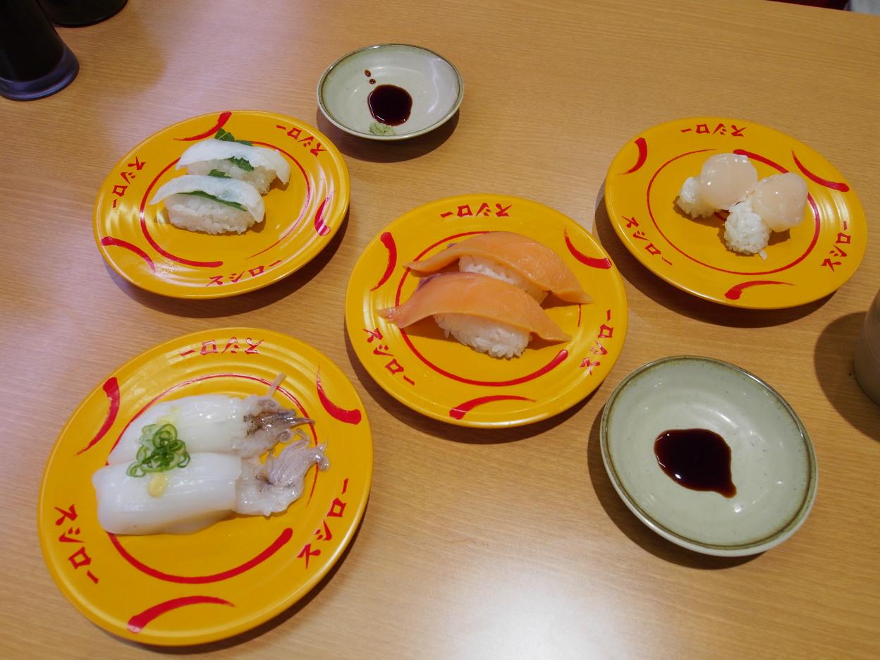 スシロー札幌丘珠空港通店