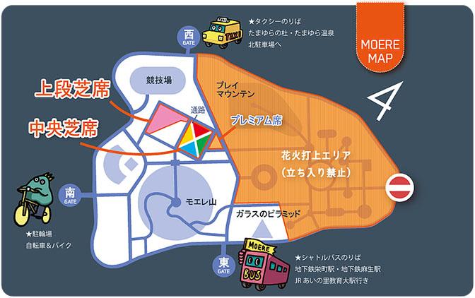 モエレ沼芸術花火2015エリアマップ