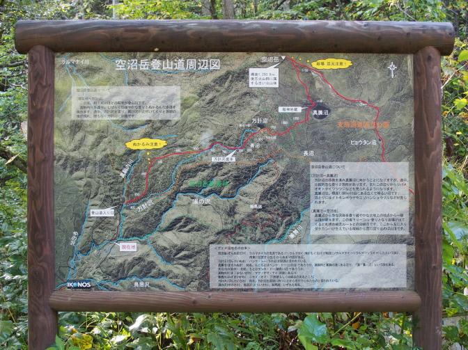 登山者向けの案内板