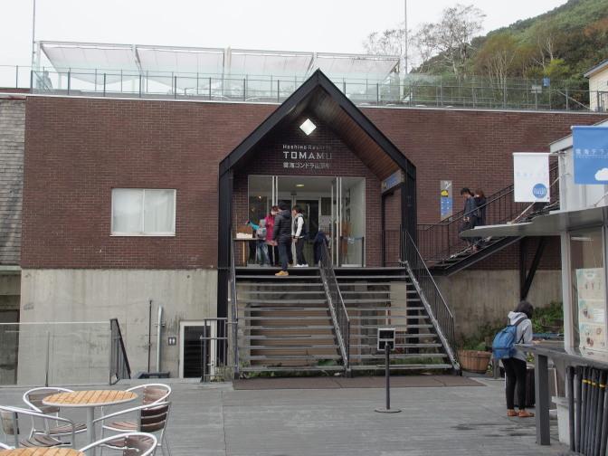 星野リゾートトマム雲海ゴンドラ山頂駅