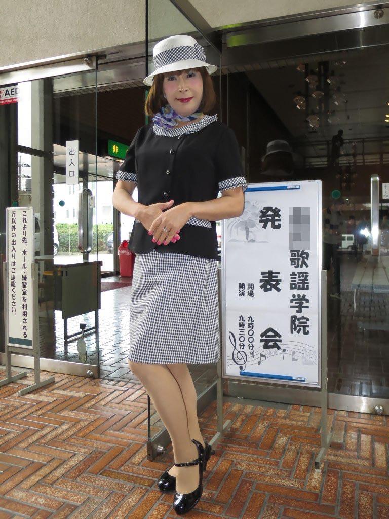 バスガール衣装(1)