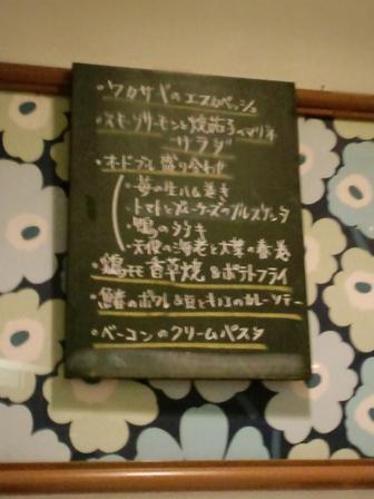 blog10646.jpg