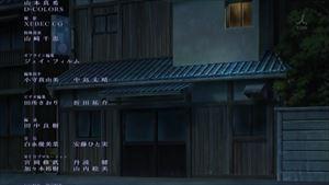 EXO14-214_R.jpg