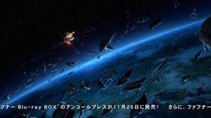 EXO15-23_R.jpg