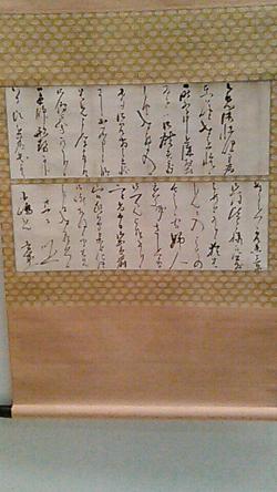 仙台博物館10
