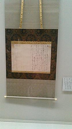 仙台博物館11