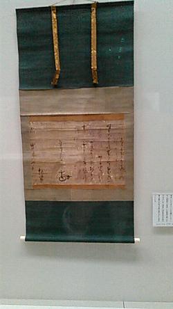 仙台博物館14