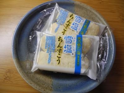 20151116沖縄土産