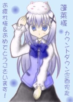 gochiusachino10.jpg