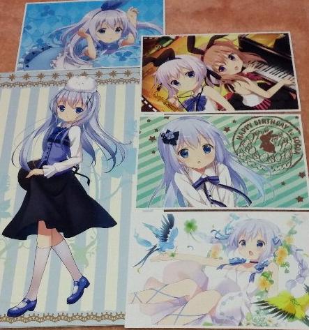 gochiusachinokosiki.jpg
