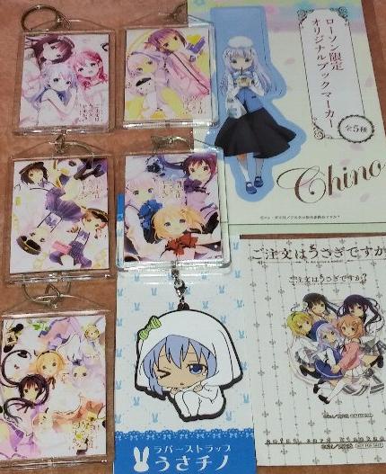 gochiusachinokosiki2.jpg