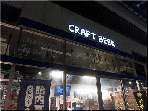 craftbeer1