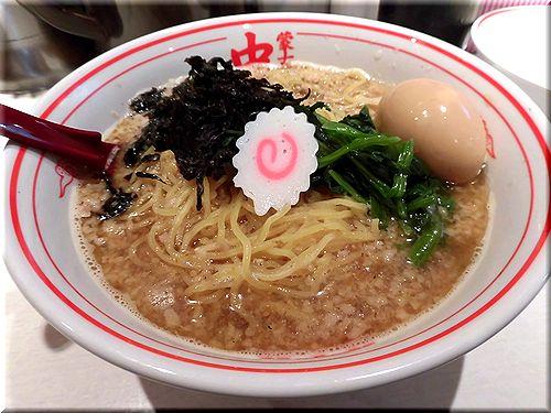nakamoto3