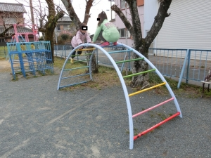 有隣遊園地7