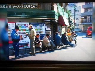 20150412大勝軒(その1)