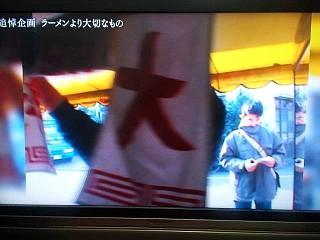 20150412大勝軒(その2)