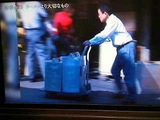20150412大勝軒(その9)
