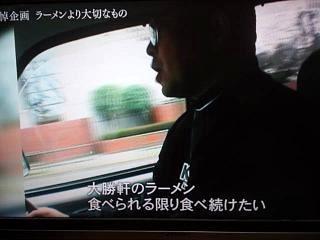 20150412大勝軒(その11)