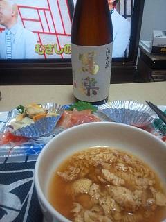 20150416晩酌(その1)