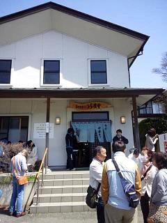 20150418とら食堂(その3)