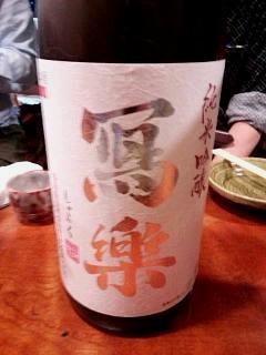 20150418福味(その6)