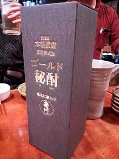 20150418福味(その7)