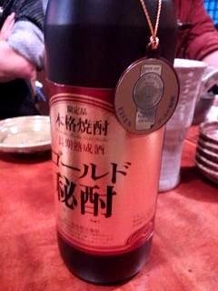 20150418福味(その8)