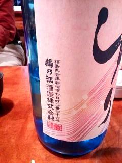 20150418福味(その11)