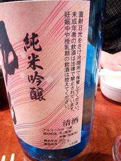 20150418福味(その12)