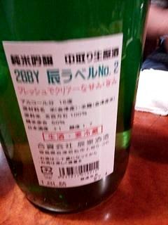 20150418福味(その27)