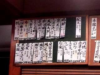 20150418福味(その31)