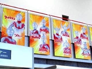 20150419福島空港(その4)