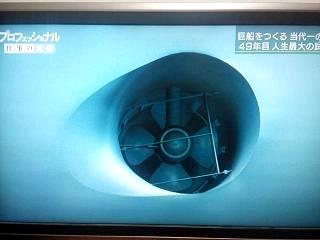 20150420ぎょう鉄(その3)