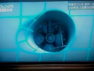 20150420ぎょう鉄(その4)