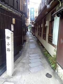 20150501新京極(その3)