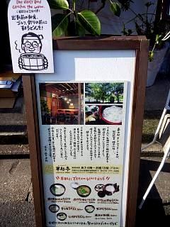 20150501谷口製麺所(その2)