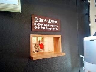 20150501谷口製麺所(その7)
