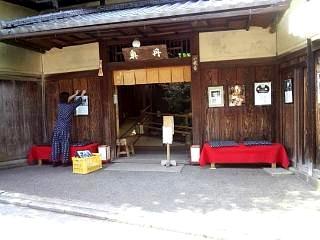 20150501二年坂(その4)